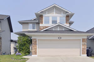 Featured Property in Calgary, AB T3B 0C4