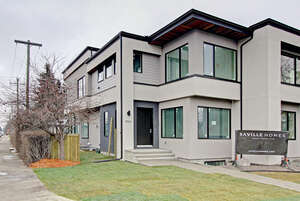 Featured Property in Calgary, AB T3E 2M6