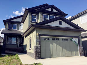 Featured Property in Edmonton, AB T5T 4T3