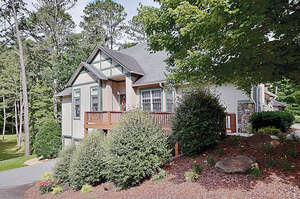 Featured Property in Brevard, NC 28712
