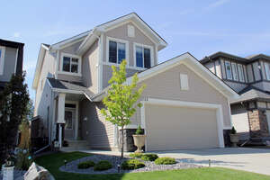 Featured Property in Edmonton, AB T5Y 0T5
