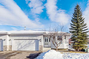 Featured Property in Cochrane, AB T4C 1X1