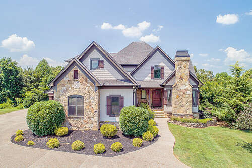 Single Family for Sale at 3816 Mary Frances Drive Maryville, Tennessee 37804 United States