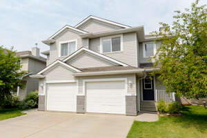 Featured Property in Edmonton, AB T6E 1T4