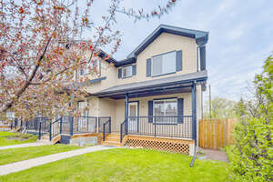 Featured Property in Strathmore, AB T1P 1G6