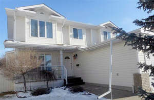 Featured Property in Edmonton, AB T5Y 2R7