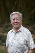 Wade A. Park, RB-17617, Hilo Real Estate