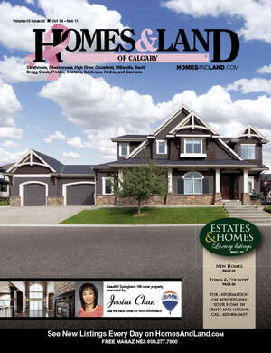 HOMES & LAND Magazine Cover. Vol. 15, Issue 03, Page 48.