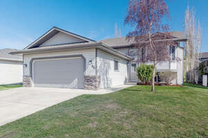 Featured Property in Strathmore, AB T1P 1H6