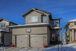 Featured Property in Red Deer, AB T4P 0S1