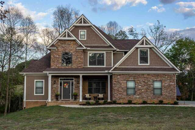 Real Estate for Sale, ListingId:61327140, location: 1143 Charleston Court Morristown 37813