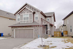 Featured Property in Calgary, AB T3M 0W7