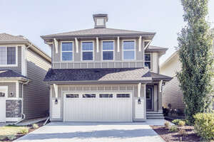 Featured Property in Calgary, AB T3M 0T3