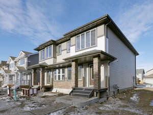 Featured Property in Edmonton, AB T5Y 3S2