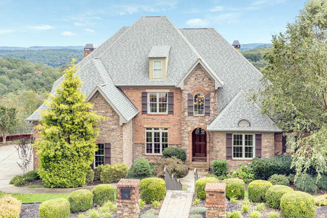 Single Family for Sale at 2284 Heavenly View Ooltewah, Tennessee 37363 United States