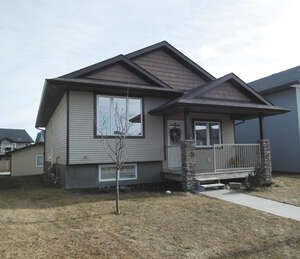 Featured Property in Red Deer, AB T4R 0G8