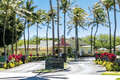 Real Estate for Sale, ListingId:46213952, location: 68-3831 LUA KULA ST Waikoloa 96738