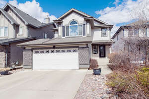 Featured Property in Edmonton, AB T6V 1R8