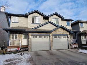 Featured Property in Edmonton, AB T6R 0J8