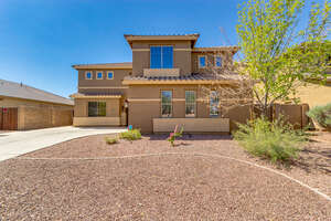 Homes For Sale Avondale Az Avondale Real Estate Homes